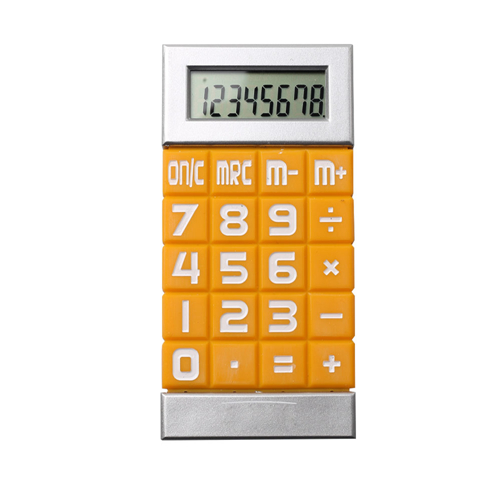 hy-2210 500 Promotion calculator (1)