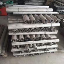 Escudos de erosão com tubo de cotovelo de aço inoxidável