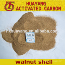 Abrasive walnut shell 60mesh walnut shell powder for polishing