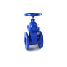 BS5163 GGG50 PN16 ductile iron DN80 heavy body Square nut gate valve