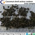 Fábrica de abastecimento de alto teor de iodo granulado coco shell carbono ativado competitivo preço do carbono ativado na Índia