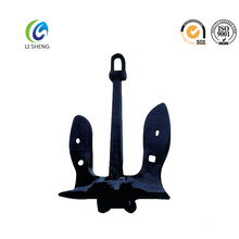 Navy stockless boat anchor