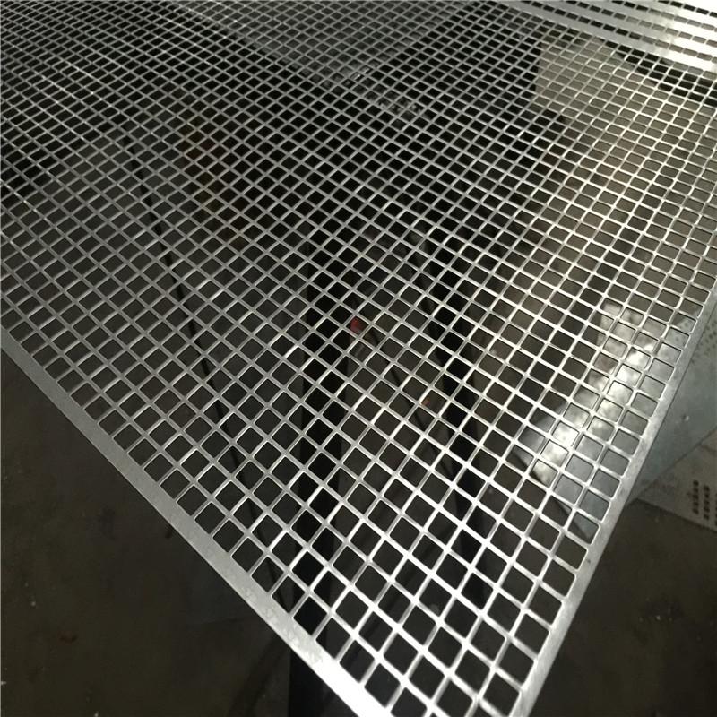 Square Perforated Metal