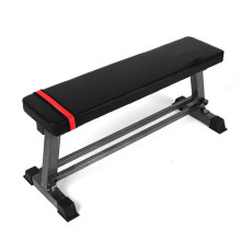 Home Fitness Durable Flat Bench