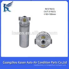 Алюминий r134a фильтр-осушитель / auro ac ресиверы-осушители / фильтры для автомобиля