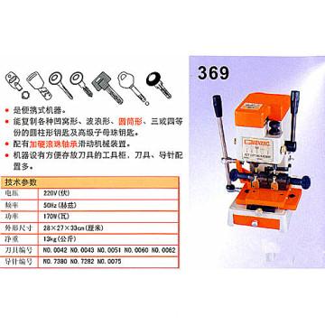 Vertical-Key Copy Machine, Computer Key Machine Al-369
