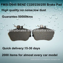 D645 OE QUALITY low metal тормозной диск для BENZ C220 / C230 / C250 / C280