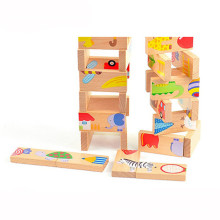 FQ marca niños madera juego de bloques de madera educativo juego de dominós de juguete