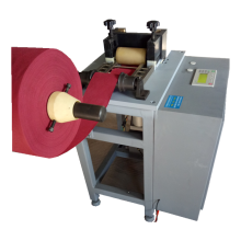 Ultrasonic Non-woven Fabric Cutting Machine