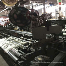 Reed Space 190 for Second-Hand Terry Rapier Loom