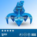 Professional manufacturer crane parts