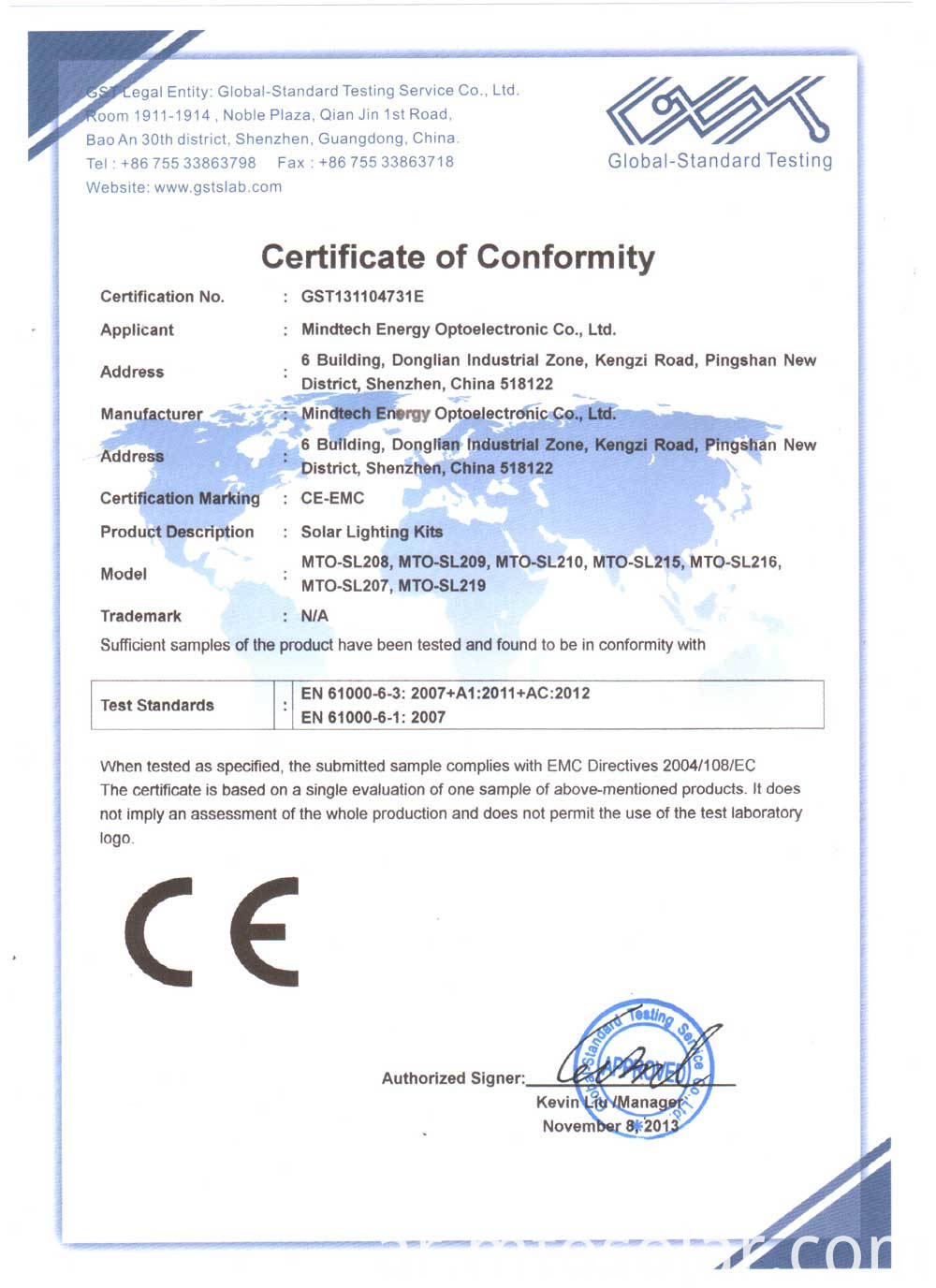 CE certificate of solar lighting kit