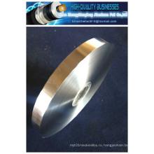 Алюминиевая ламинированная лента для кабельного экрана