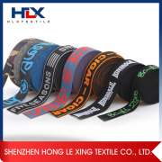 Customized Jacquard Color Woven Elastic Band for Underwear