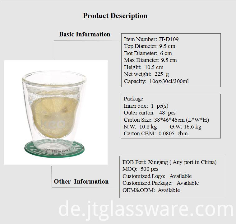 JT-D101 Glass Coffee Cup (9)