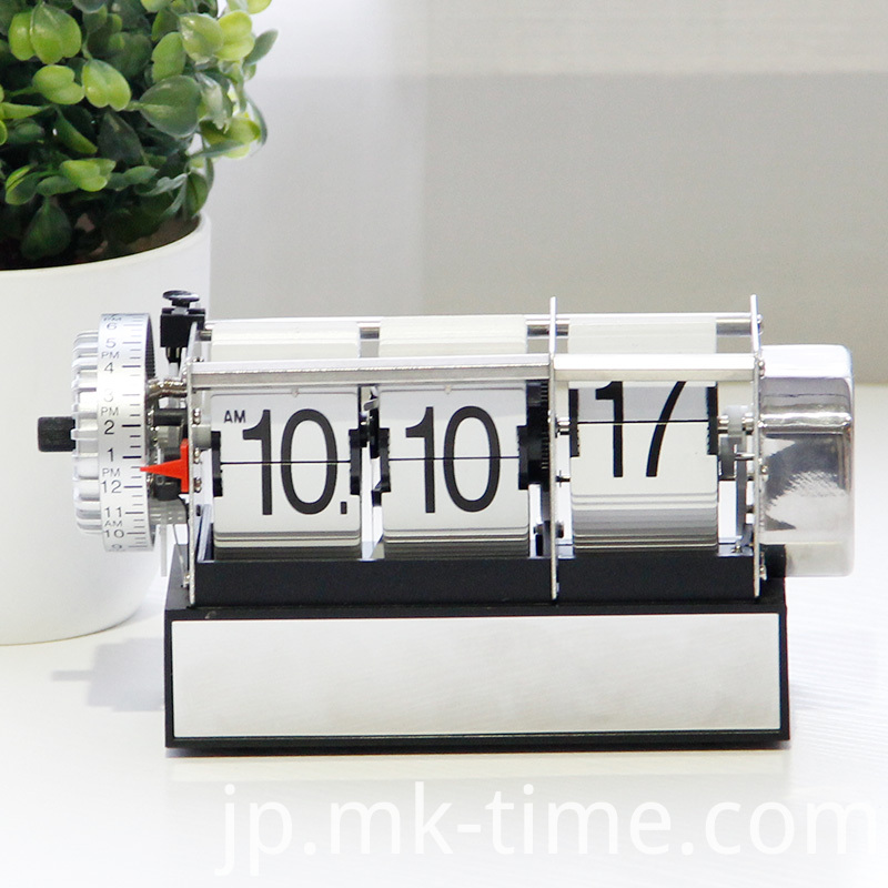 retro table alarm clock