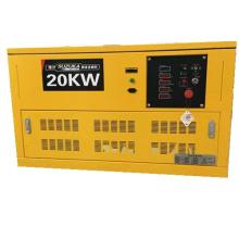 50Гц Гугол генератор 16 кВт 20 ква тихий дизельный лучшей цене