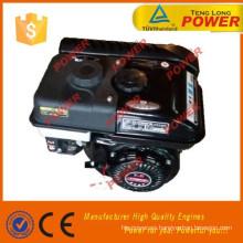 Precio por mayor de alta calidad 7.5hp gasolina motor, China