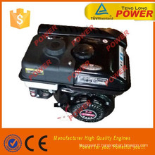 Essence de haute qualité 7.5HP moteur, Chine Wholesale Price