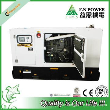 Top quality Global warranty diesel generator made in uk