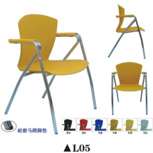 Popular Plastic Steel Chair with Armrest L05