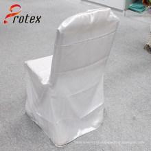 Атласный чехол для стула