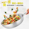30cm meilleur vente en acier inoxydable wok