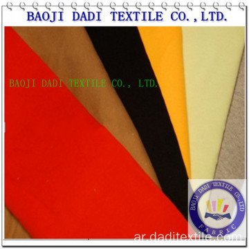 polyester65cotton35 45 * 45 133 * 72 58 2/1 قماش أسود