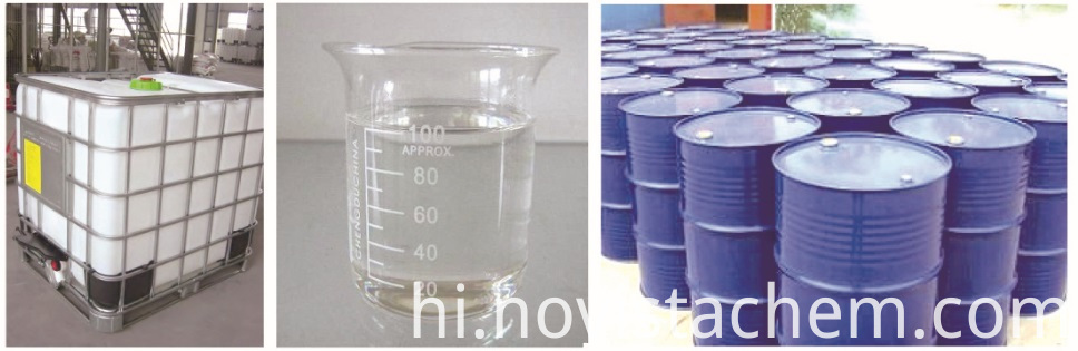 TIN STABILIZER