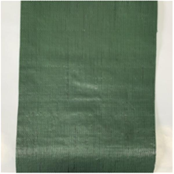 PP planting straw proof cloth