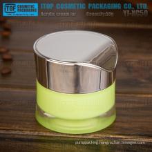 YJ-XC50 50g simple elegant new design high quality round slim waist 50g acrylic jar