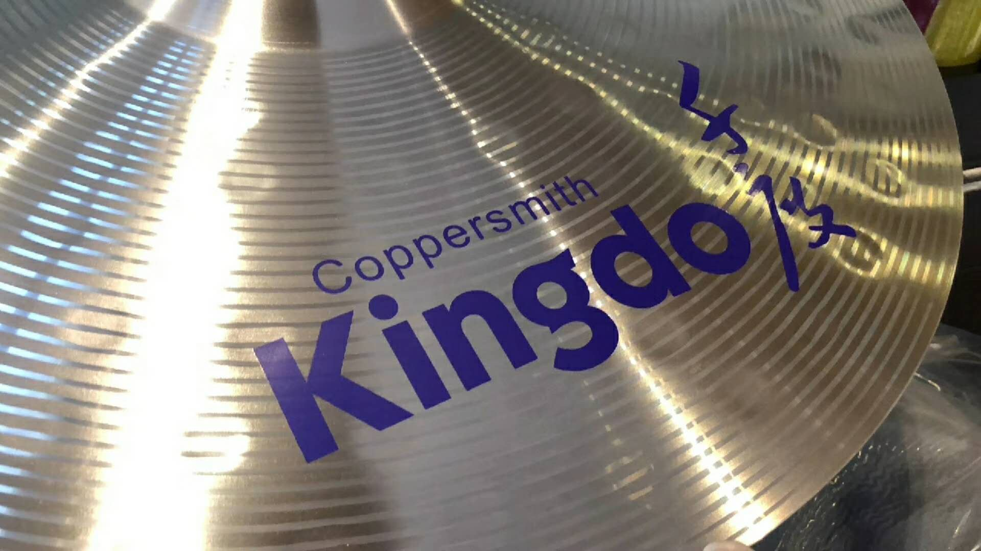 Good Quality Professional Practice Cymbals