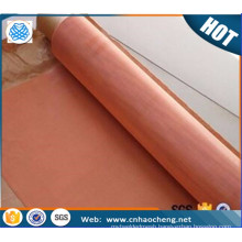 Conductive Emi magnetic shielding material copper mesh fabric