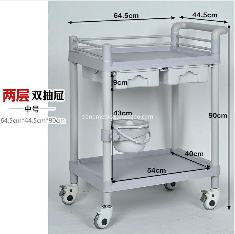 CL-HT0062 M size