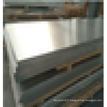 aluminium slab/plate 1050 H14 china supply