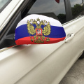 FIFA EURO Car Accessory Promotional Gifts Russia Car MIrror Cover
