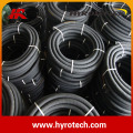 Hight Quality Suction/Discharge Water Hose