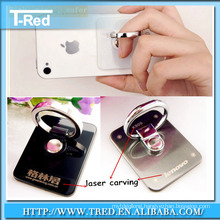 PU sticky pad ring holder for mobile phone