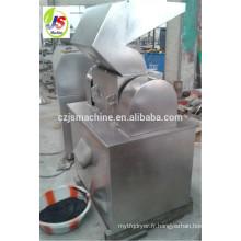 Rectifieuse à poudre fine en acier inoxydable modèle WF