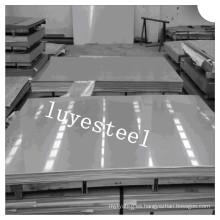 Placa de acero de trabajo caliente laminada en caliente de la hoja de acero inoxidable