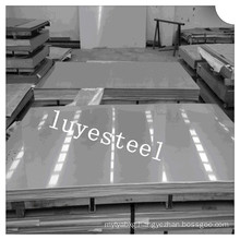 Hastelloy Alloy G-35 Nickel Sheet Stainless Steel Plate