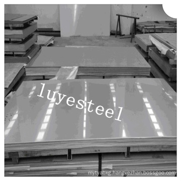 Stainless Steel Sheet Hot Rolled Hot Working Steel Plate