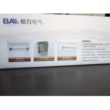 Uso da caixa de distribuição em Light Junction Box (Yt-10-07