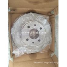 2112-3501070 brake disc for Lada