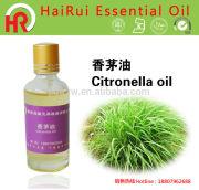 best price for bulk Citronella essential oil