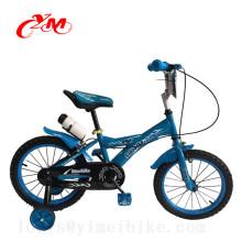 Cheap baby boy kids 16 pulgadas bicicleta / marco de acero precio de fábrica bmx niños bicicleta / venta caliente niños bicicleta niños