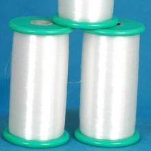 Ligne de pêche en nylon coloré 500m de ligne de pêche de monofilament en nylon