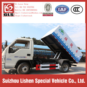 Dump Garbage Truck Self-loading Small Capacity