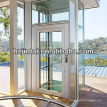 Ханчжоу OTSE небольшой дом лифт / вилла лифт