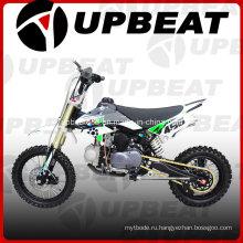 Оптимизированный 125cc дешевый велосипед Pit / Dirt Bike